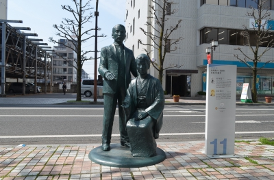 Monument of Great Figure (SPOT11)   Pioneers of education and welfare for children with intellectual disabilities Ishii Ryoichi/ Ishii Fudeko