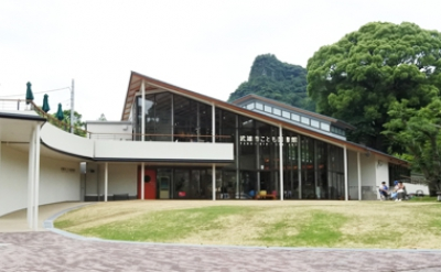 Takeo Kids' Library