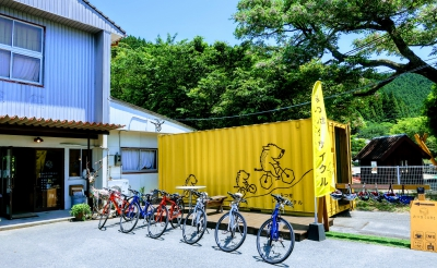 Mitsuse Rent-a-Cycle (inside Mitsuse CUBE)