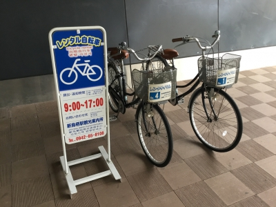 Rent-a-Cycle Shin-Tosu Tourism Information Center