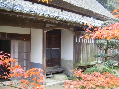 Genboku Ito's Old House
