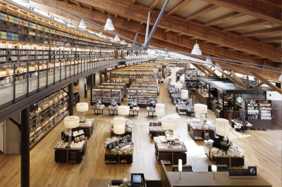 Takeo City Library / Archive