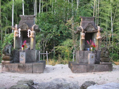Wani Shrine