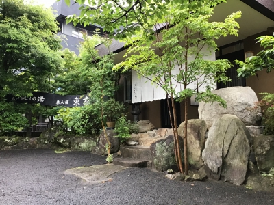 An old ryokan with onsen that has been flowing since 1688. The purity of this 100% natural alkaline hot spring is very high, so you can fully enjoy the quality of the warm hot spring. The meticulous attention is paid not only to the ingredients, but also to the choice of temperature and dishware used for the traditional Japanese course meal.