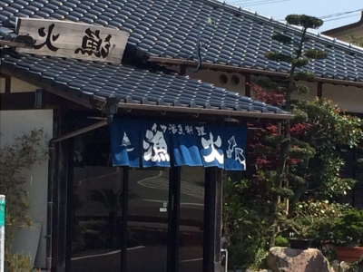 This restaurant stands on a lofty hill with a panoramic view of the Yobuko Port. You can enjoy dining in a relaxing atmosphere here.