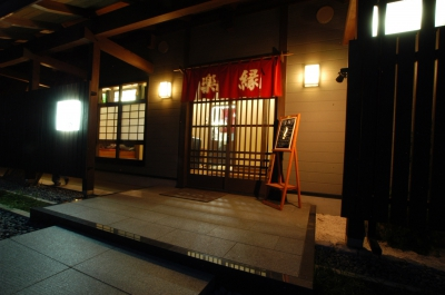 This restaurant is serving the dishes that let you enjoy the fresh seasonal seafood, meat and vegetables, at reasonable prices.  Also, a wide collection of shochu and local sake is available.