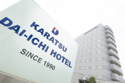 This hotel is very conveniently located within 5 minute walk from JR Karatsu Station and 2 minute walk from Karatsu Oteguchi Bus Center and serves as a perfect base for business and sightseeing. The breakfast is provided for free and fresh-baked bread is very popular here.
