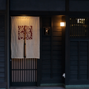 Based in Karatsu and blessed with abundant seafood, this restaurant serves Edomae-style sushi by adding a delicious twist to local fish. Besides local fish, here you can also enjoy delicious fish from Hokkaido and other places around Japan. All kinds of seasonal side dishes that go particularly well with sake are also available.