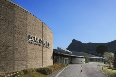 Takeo City Library and History Museum