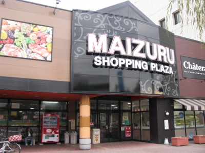 "Maizuru Honten Shopping Plaza is committed to encouraging ""local production and local consumption"" together with local producers and delivering safe and delicious products from Japan and around the world to people in the region."