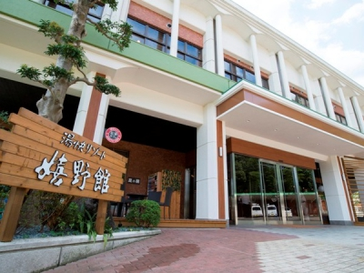 Reasonable Prices Karaoke, Table Tennis and Other Free Activities Genuine Hot Spring Water Buffet Style Breakfast and Dinner with Local Specialties, Japanese, Western and Chinese Cuisines